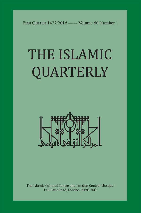 islamic articles for youth