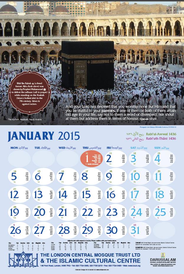 Islamic Calendar 2015 Pdf