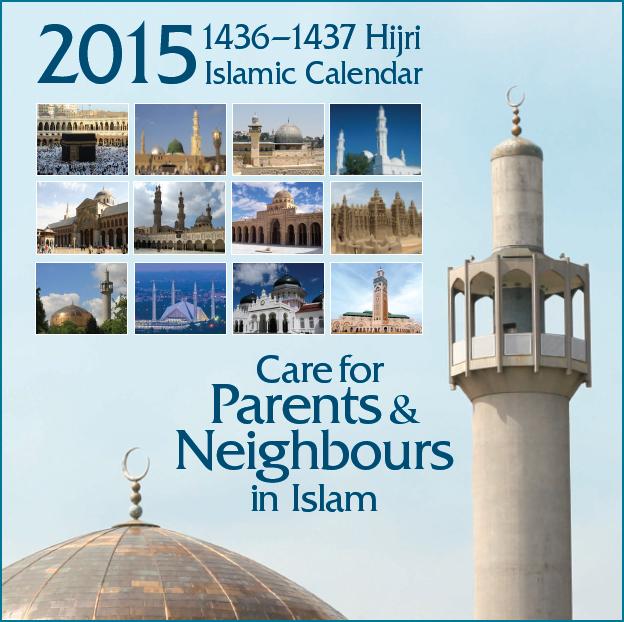 Calendar Dates 2015 2015 Prayer Calendar Download