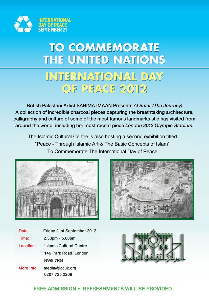 Islamic Cultural Centre & London Central Mosque ::